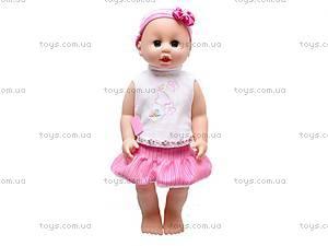 Кукла-ростомер для малышей, 8019, фото