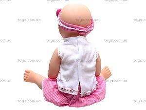 Кукла-ростомер для малышей, 8019, отзывы