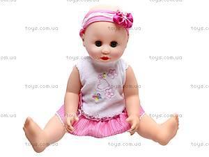 Кукла-ростомер для малышей, 8019, цена