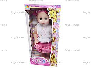 Кукла-ростомер для малышей, 8019