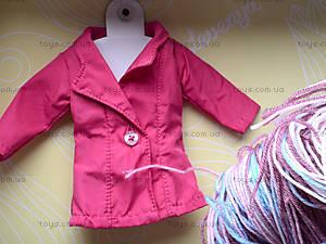 Мягкая кукла «Роузи», К339, купить