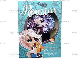 Мягкая кукла «Роузи», К339, цена