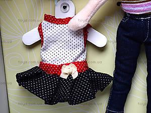 Мягкая кукла «Роузи», К339, игрушки