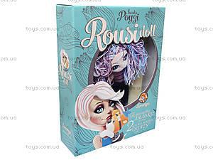 Мягкая кукла «Роузи», К339, магазин игрушек