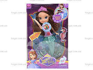 Детская кукла «София Русалка», 811A, цена