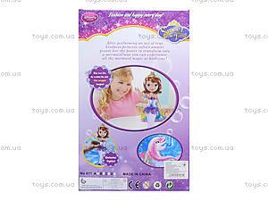 Детская кукла «София Русалка», 811A, іграшки