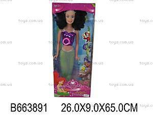 Кукла «Русалка», GD89 (663891)