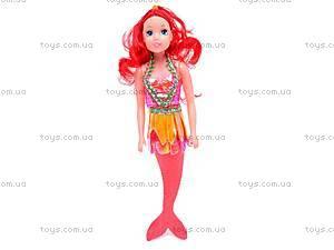 Кукла-русалка, 108A