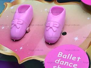 Кукла русалка-балерина, 6021, игрушки
