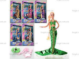 Кукла «Русалка» для девочек, 20983, магазин игрушек