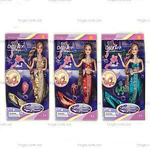 Кукла «Русалка» для девочек, 20983, toys.com.ua
