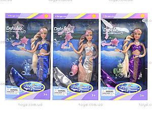 Кукла «Русалка» для девочек, 20983, іграшки
