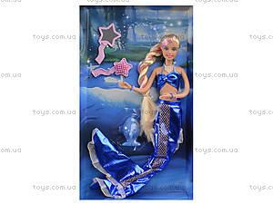 Кукла «Русалка» для девочек, 20983, детский