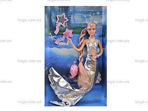 Кукла «Русалка» для девочек, 20983, Украина