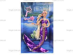 Кукла «Русалка» для девочек, 20983, доставка