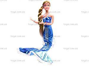 Кукла «Русалка» для девочек, 20983, купить