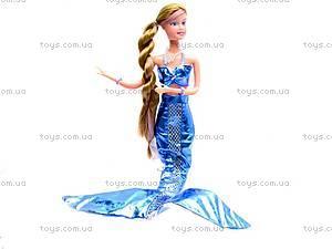 Кукла «Русалка» для девочек, 20983, детские игрушки