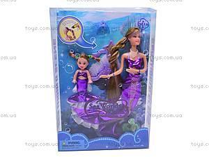 Кукла-русалка для ребенка, 21011, фото