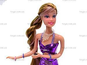 Кукла-русалка для ребенка, 21011, магазин игрушек