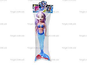 Детская кукла-русалка Monster Girl, 555F, цена