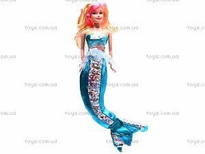 Кукла русалка, с аксессуарами, MQ10