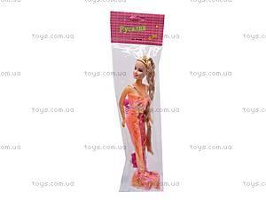Кукла Русалка с аксессуарами, 1180, цена
