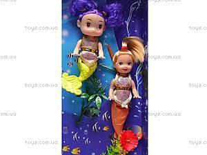Кукла-русалка с детками, B9001, отзывы