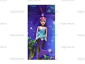 Кукла-русалка с детками, B9001, цена