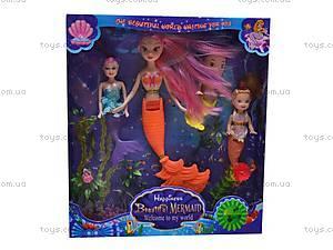 Кукла-русалка с детками, B9001, игрушки