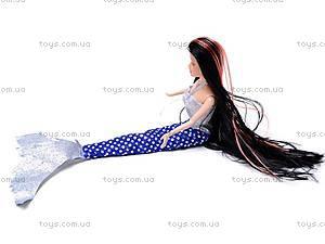 Кукла-русалка с набором костюмов, 66354, купить