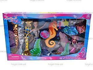 Кукла-русалка с набором костюмов, 66354, цена