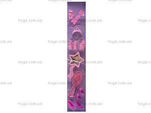 Кукла-русалка с ребеночком, 20978, купить