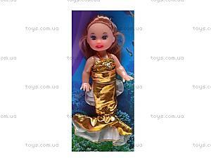 Кукла-русалка с ребеночком, 20978, магазин игрушек
