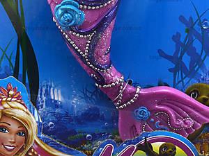 Кукла-русалка со звуковым эффектом, 668A, цена