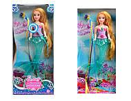 Красивая кукла - русалка с эффектами, ZR-358-AB, фото