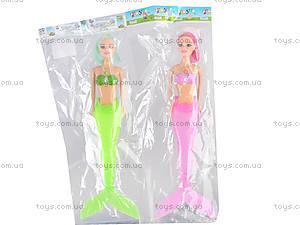 Кукла «Русалочка» со световыми и звуковыми эффектами, 228-7, магазин игрушек