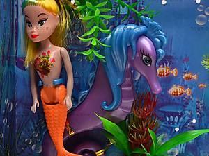 Кукла-русалочка для детей, 8388A, фото