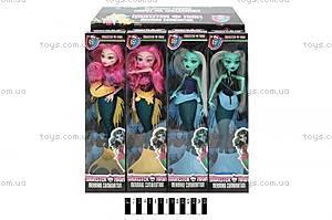Кукла-русалочка для девочек Monster, 8098A, купить