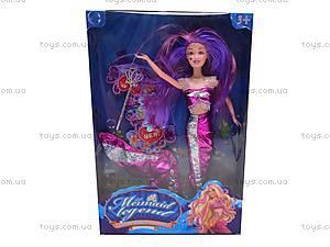 Кукла-русалочка, с аксессуарами, 177-7, цена