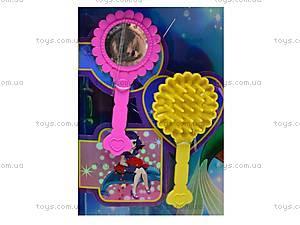 Кукла-русалочка с аксессуарами, 60652, цена
