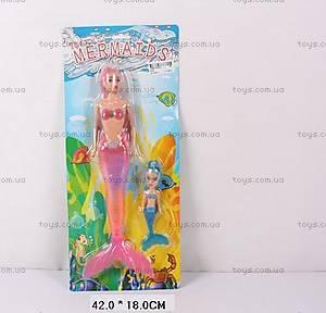 Кукла «Русалочка», с дочкой, 0092