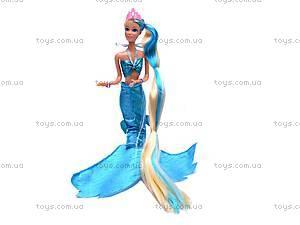 Кукла «Русалочка» с морским коньком, 8225, цена
