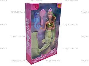 Кукла «Русалочка» с морским коньком, 8225, детские игрушки