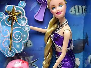 Кукла «Русалочка» с питомцем, 55200, фото