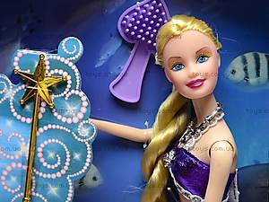 Кукла «Русалочка» с питомцем, 55200, отзывы