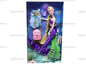 Кукла «Русалочка» с питомцем, 55200, цена