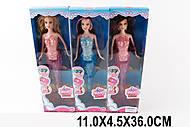 Кукла «Русалочка» со светом, 8100A(1468114), купить