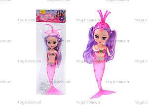 Игрушечная кукла «Принцесса русалочка», YL1605K-A