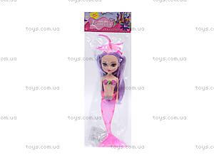 Игрушечная кукла «Принцесса русалочка», YL1605K-A, отзывы