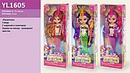 Кукла-русалочка «Изабелла», YL1605, отзывы